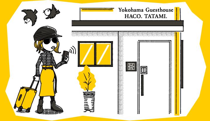 横浜石川町ゲストハウス横浜、箱。畳。イメージ1
